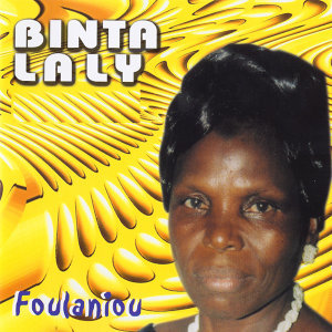 Binta Laly Sow 歌手頭像