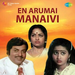 M. S. Viswanathan 歌手頭像