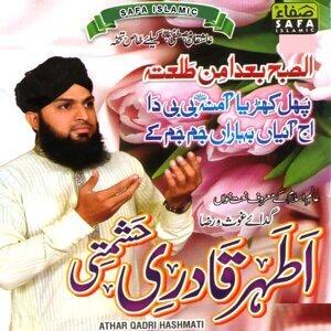 Athar Qadri Hashmati 歌手頭像