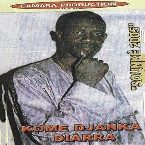 Kome Dianka Diarra アーティスト写真