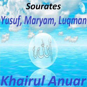 Khairul Anuar 歌手頭像