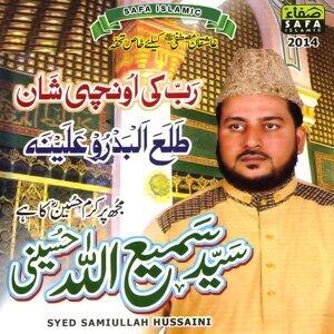 Sami Ullah Hussaini 歌手頭像