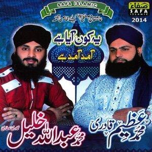 Azim Qadri, Abdullah Khalil 歌手頭像