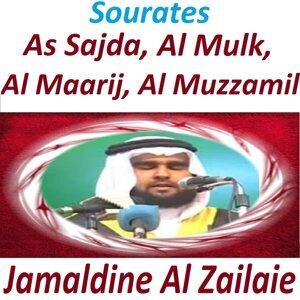 Jamaldine Al Zailaie 歌手頭像