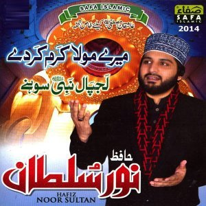 Noor Sultan 歌手頭像