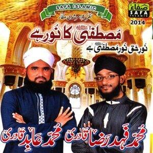 Fahad Raza Qadri, Abid Qadri 歌手頭像