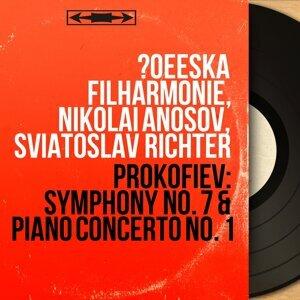 Česká filharmonie, Nikolai Anosov, Sviatoslav Richter 歌手頭像