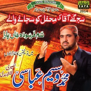 Muhammad Wasim Abbasi 歌手頭像