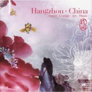 Hangzhou.China (杭州) 歌手頭像