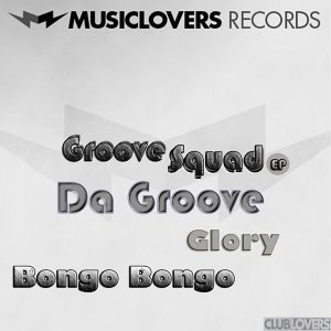 Groove Squad アーティスト写真