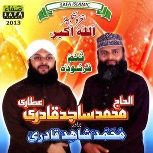 Muhammad Sajid Qadri, Muhammad Shahid Qadri 歌手頭像