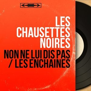 Les Chausettes Noires アーティスト写真