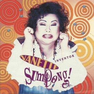 Nanette Inventor 歌手頭像