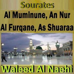 Waleed Al Naehi 歌手頭像