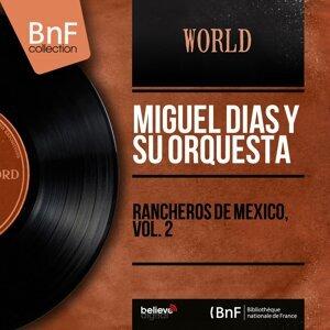 Miguel Días y Su Orquesta アーティスト写真
