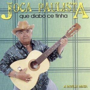 Joca Paulista 歌手頭像