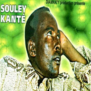 Souley Kanté 歌手頭像