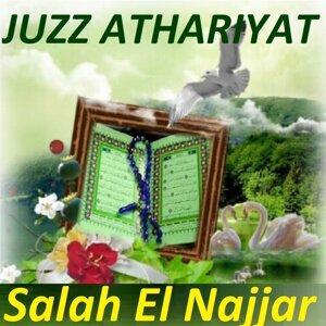 Salah El Najjar 歌手頭像