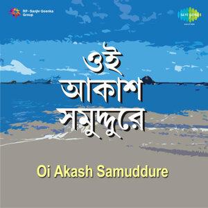Banasree Sengupta アーティスト写真