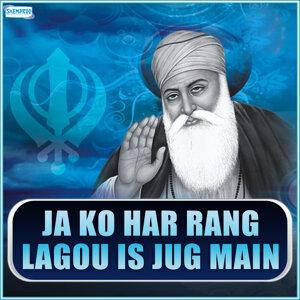 Bhai Jagjeet Singh 歌手頭像