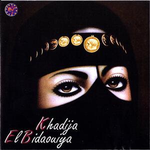 Khadija El Bidaouiya アーティスト写真