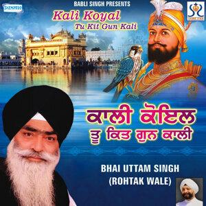 Bhai Uttam Singh (Rohtak Wale) 歌手頭像