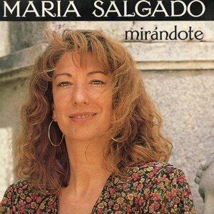 María Salgado 歌手頭像