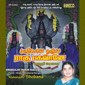 Mahanadhi Shobana, S. Sowmya 歌手頭像
