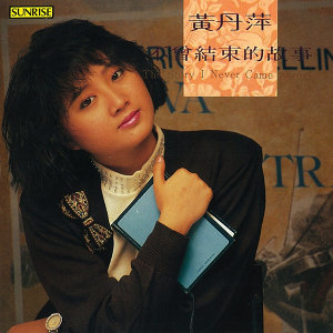 Debbie Huang 歌手頭像