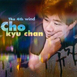 Kyuchan Cho 歌手頭像