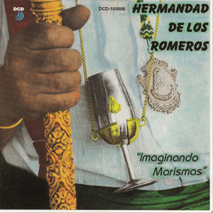 Hermandad de los Romeros アーティスト写真