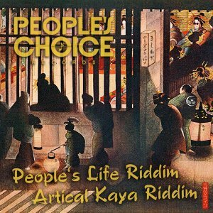 PEOPLE'S CHOICE RECORDS -People's Life Riddim Artical Kaya Riddim- 歌手頭像