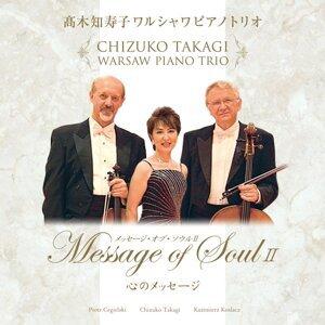高木千寿子ワルシャワピアノトリオ 歌手頭像