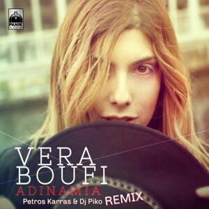 Vera Boufi 歌手頭像