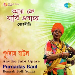 Purnadas Baul, Manju Das 歌手頭像