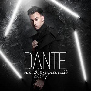 Dante 歌手頭像