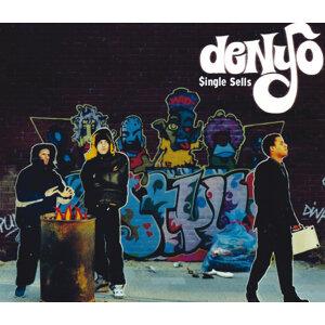 Denyo 77 歌手頭像