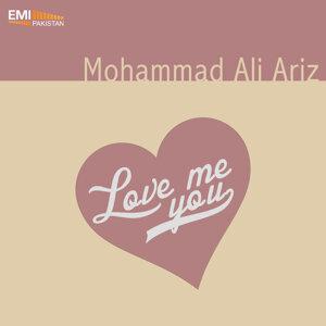 Mohammad Ali Ariz | Chamen Ara 歌手頭像
