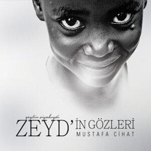 Mustafa Cihat 歌手頭像