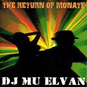 DJ Mu Elvan アーティスト写真