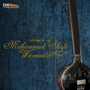 Inayat Ali | Shehnaz Khanum | Mohammad Shafi Warewala アーティスト写真