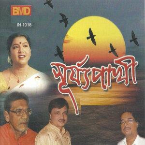 Uday Basu, Madhumita Basu, Kajal Sur 歌手頭像