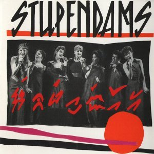 Stupendams 歌手頭像