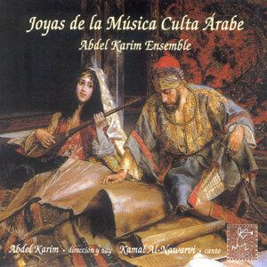 Abdel Karim, Abdel Karim Ensemble 歌手頭像