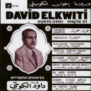 דוד אלקוויתי 歌手頭像