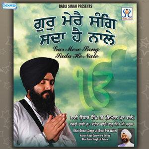 Bhai Onkar Singh Ji 歌手頭像