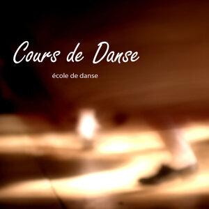 Cours de Danse 歌手頭像