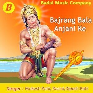 Mukesh Rahi, Rasmi, Dipesh Rahi 歌手頭像