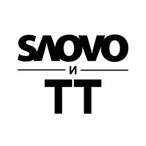 Словетский, Tony Tonite アーティスト写真