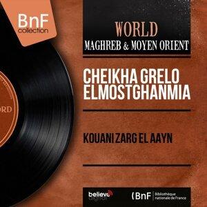 Cheikha Grelo Elmostghanmia 歌手頭像
